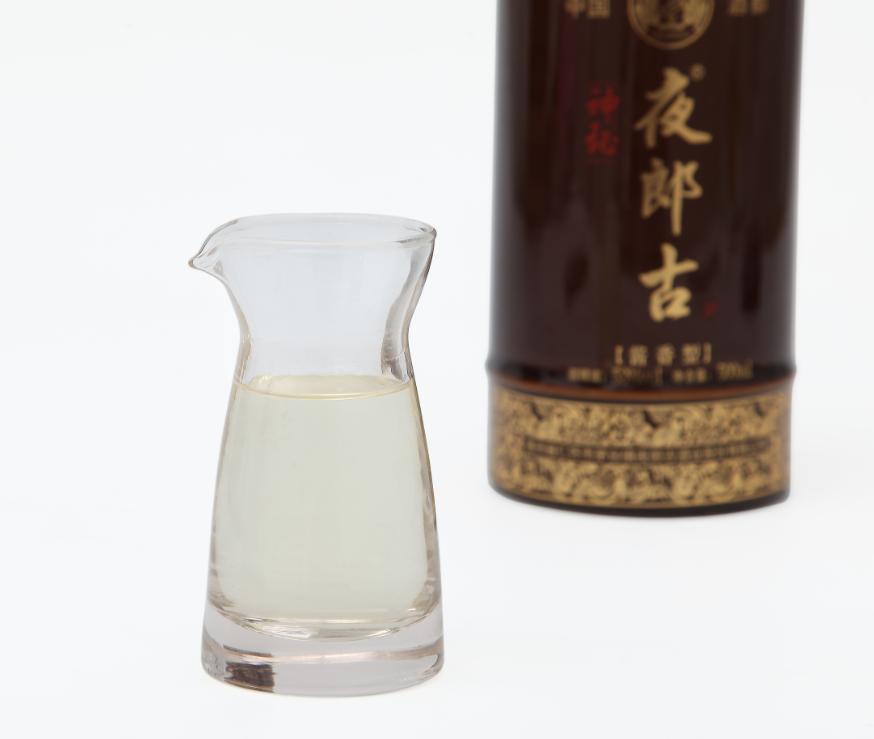 夜郎古系列酒 · 神秘夜郎古